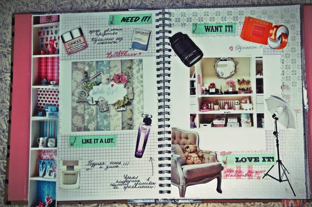 Дневник Желаний