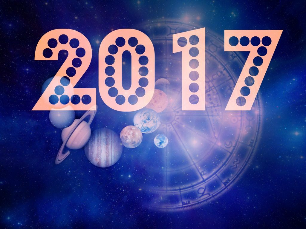 Основные тенденции 2017 года
